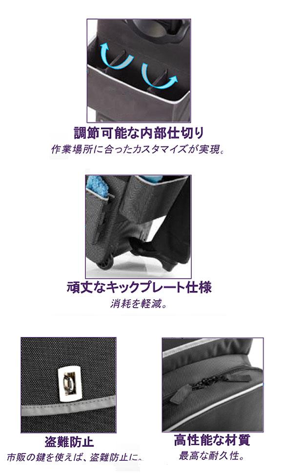 ラバーメイド クイックカート【代引不可】 09