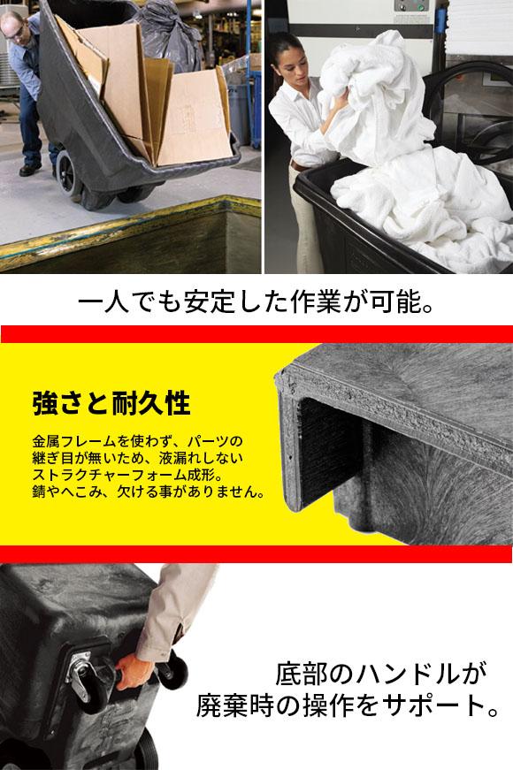ラバーメイド ストラクチャーフォーム ティルト トラック 【代引不可】_01