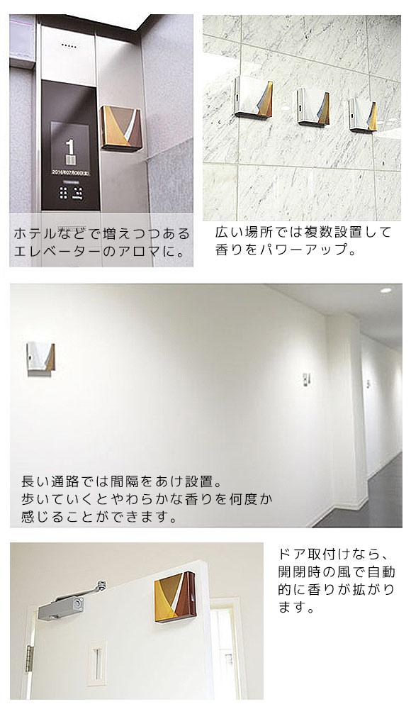 エステートレーディング サニティー ウォールアロマ [20個入] 01