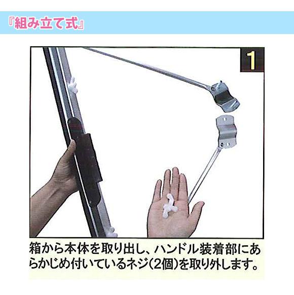エンボスドライヤー90cm (C式) 伸縮ハンドルセット 02
