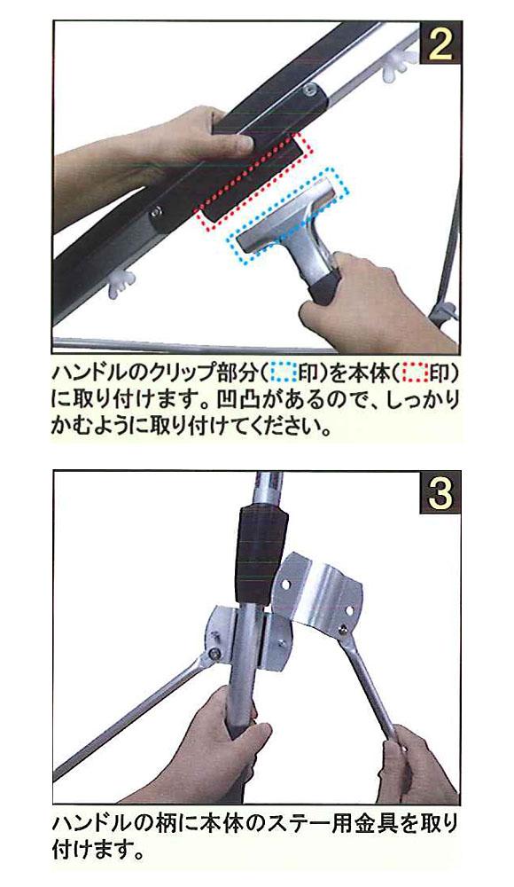 エンボスドライヤー90cm (C式) 伸縮ハンドルセット 03