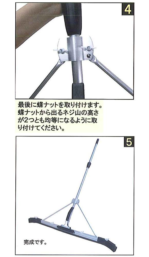 エンボスドライヤー90cm (C式) 伸縮ハンドルセット 04