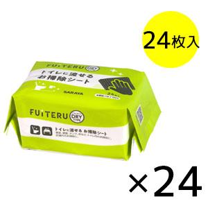 サラヤ FUITERU (フイテル) [24枚入 × 24] - ドライタイプ トイレに流せるお掃除シート