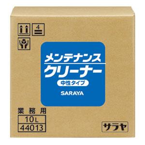 サラヤ メンテナンスクリーナー [10L B.I.B] - 油汚れ用洗浄剤