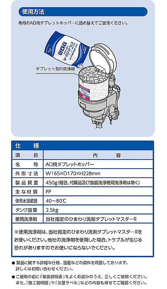サラヤ ひまわり洗剤 タブレットマスターR [4袋] - 食器洗浄機用洗浄剤 09