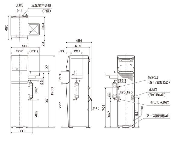 サラヤ WT-1000P 床置型(浄水機能付) - ウォータークーラー02