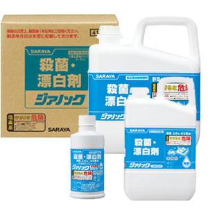 サラヤ ジアノック 食品添加物殺菌料 - 殺菌・漂白剤