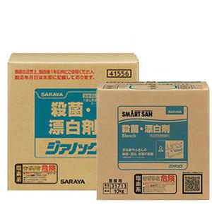 サラヤ ジアノック 食品添加物殺菌料[B.I.B] - 殺菌・漂白剤