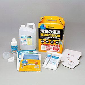 サラヤ 汚物の処理ツールBOX [3セット] - オールインワンの汚物処理用ツール!