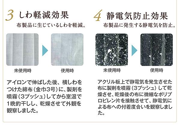 サラヤ サニピュア布製品の消臭 - 布製品の消臭・除菌剤 05