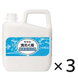 サラヤ 洗たく用酸素系漂白剤 5L 3個