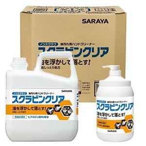サラヤ スクラビンクリア - 油汚れ用 ノンスクラブハンドソープ