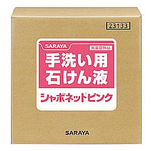 サラヤ シャボネットピンク [20kg B.I.B] - 手洗い用石けん液