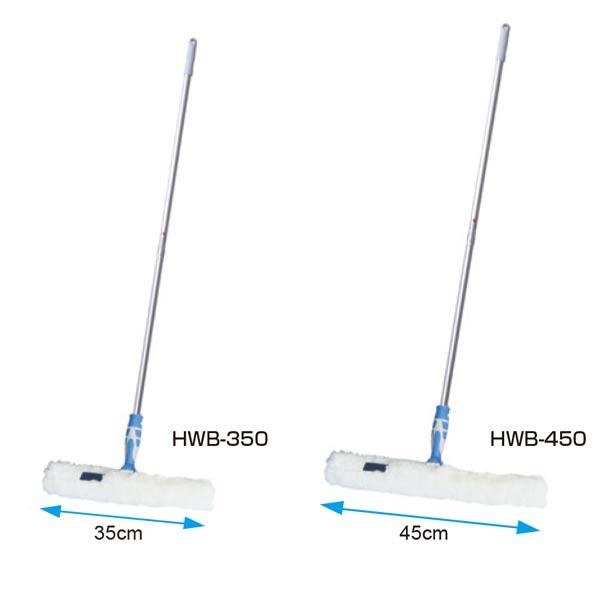 セイワ 消毒液塗布モップ HWB-350/HWB-450 スペアの替えモップ付き