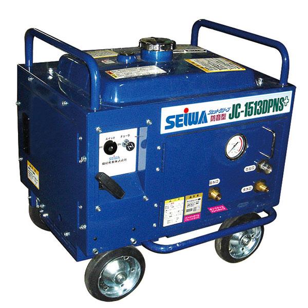 【リース契約可能】■受注生産品・キャンセル不可■精和産業 JC-1513DPNS+ - ガソリンエンジン(防音)型高圧洗浄機