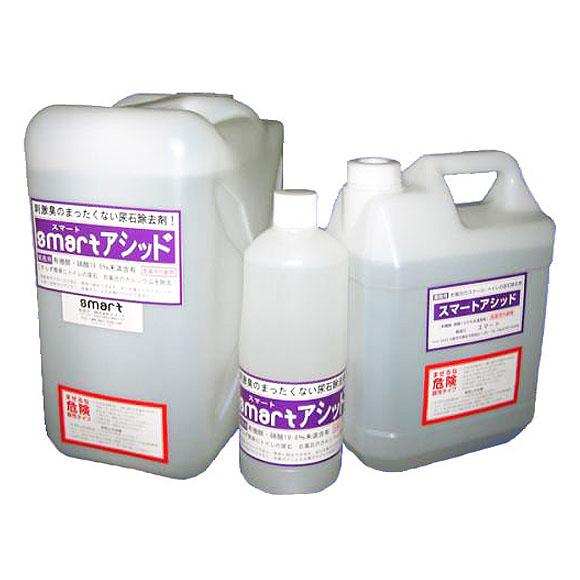 スマート アシッド - トイレの尿石、お風呂のスケール除去剤