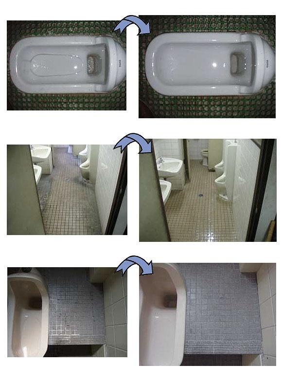 スマート フラッシュ - タイル・陶器の水垢・金属の錆洗浄剤 02