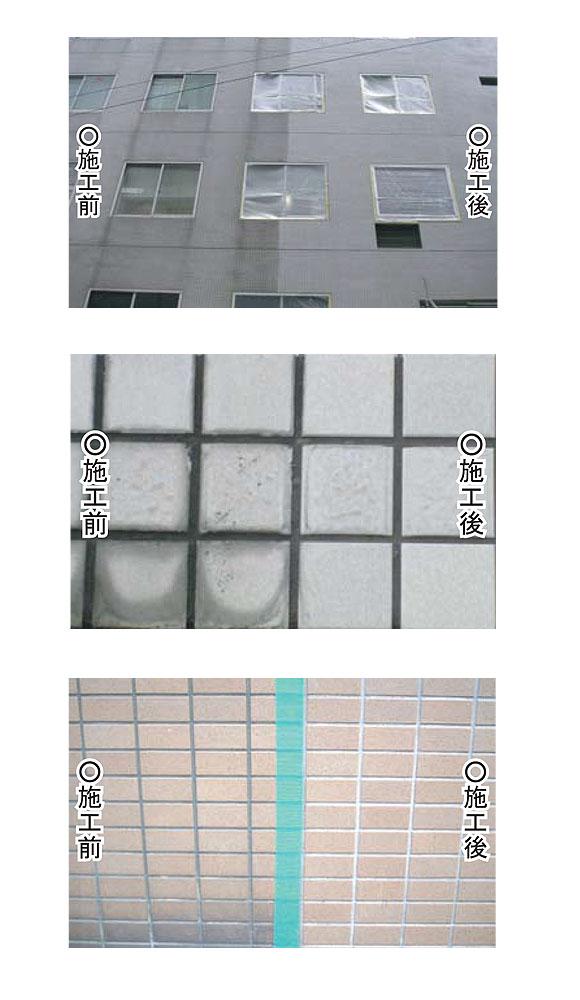 スマート 外壁洗浄剤T(トリプル) - 建物の外壁専用洗浄剤(※毒物/劇物【事前に譲受書をFAXしてください】) 05