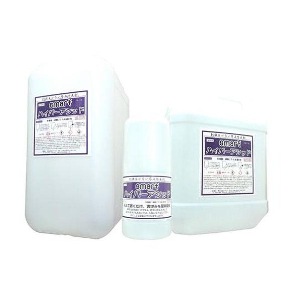 スマート ハイパーアシッド - 酸濃度25%未満の強力なトイレの尿石、お風呂のスケール除去剤