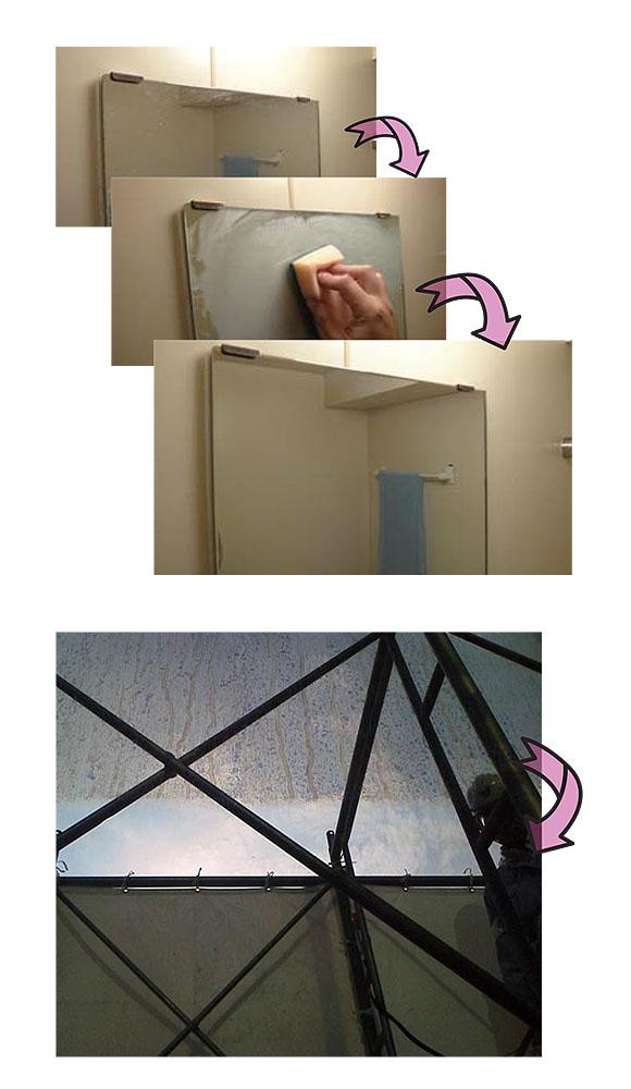 スマート うろこ除去剤 - ガラス・鏡・ステンレスのうろこに最適 02