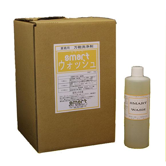 スマート ウォッシュ - 定期清掃から日常清掃までこの一本で!低発泡性万能洗浄剤
