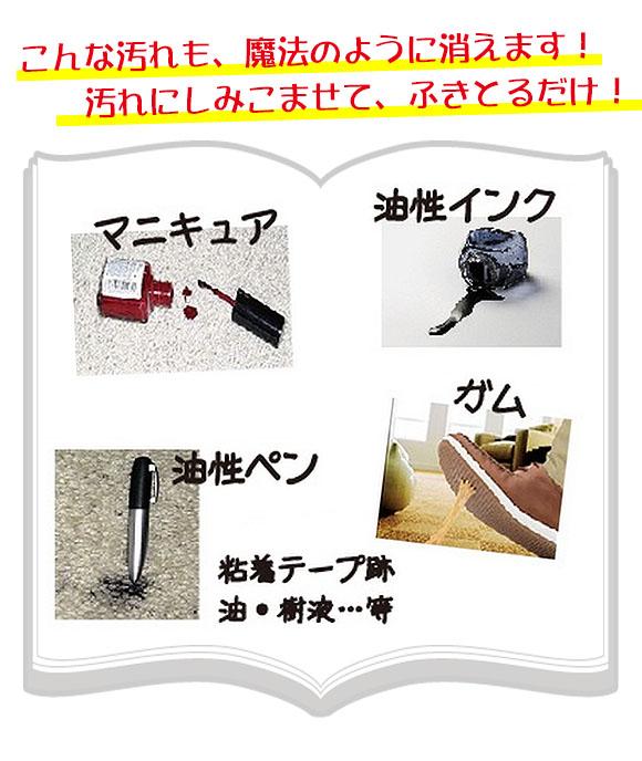 S.M.S.Japan シトラスジェル (カーペット&ハード面専用) [474ml] - あらゆる油性のシミ取り剤 01