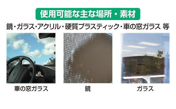 S.M.S.Japan スクイージイージー[960ml] - ガラスクリーナー 03