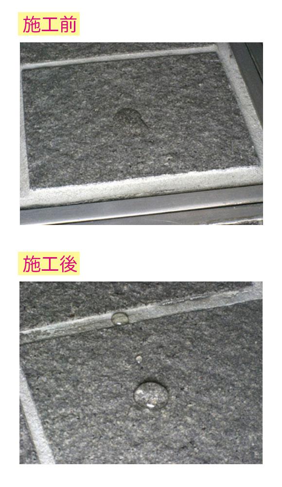 S.M.S.Japan STG(エスティージー)[3.8L] - 浸透性のない石材・ ハードフロア用プロテクター 01