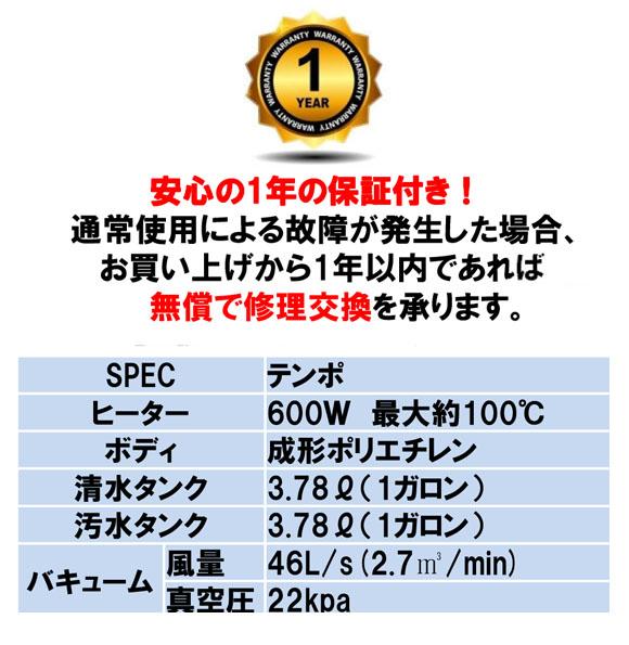 クリーニングマシン Mytee-Tempo マイティテンポ - カーペットエクストラクター クリーニングキット【代引不可】商品詳細04