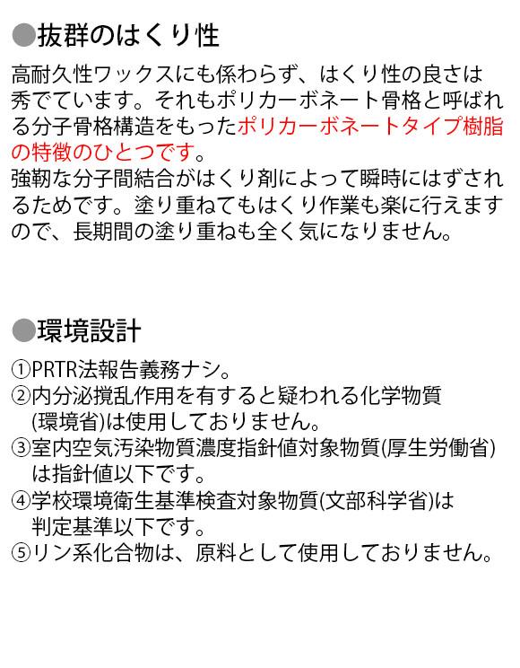 スイショウ グレイス・アズ[18L] - 新ポリカーボネートタイプ樹脂配合ワックス 04