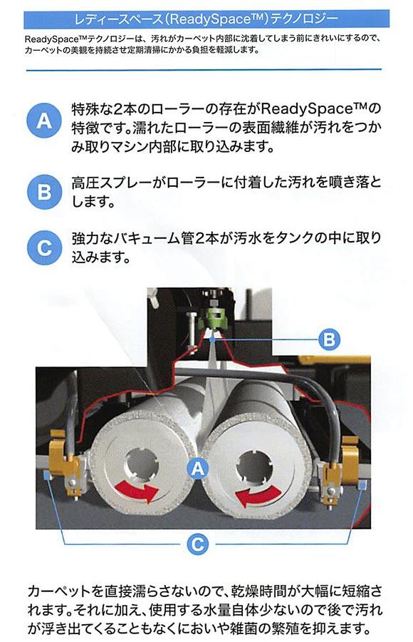テナント コード式カーペットクリーナー R3 03