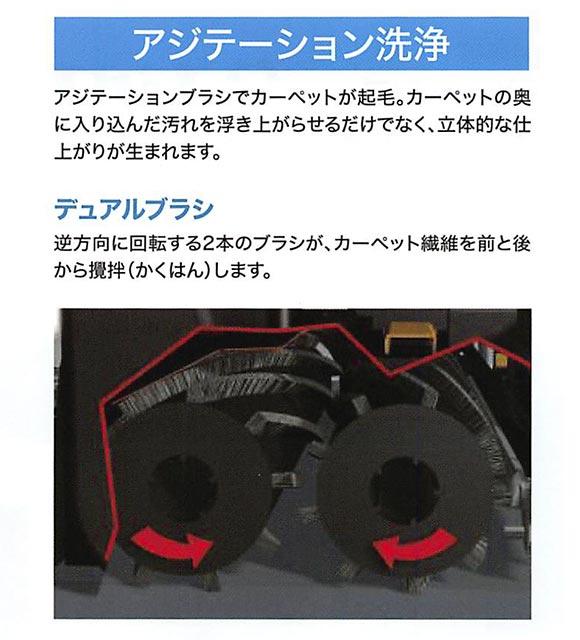 テナント コード式カーペットクリーナー R3 04