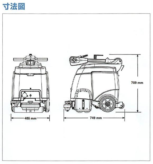 テナント コード式カーペットクリーナー R3 07