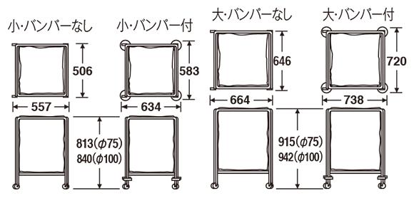テラモト BMダストカー 替袋 黒01