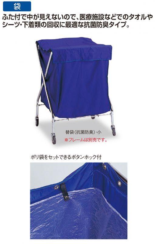 テラモト BMダストカー替袋(抗菌防臭)01