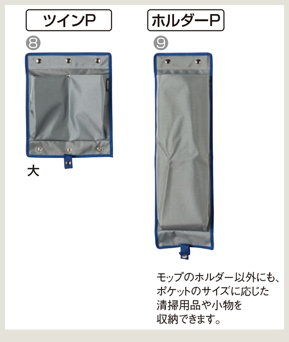 BMオーダーポケット 03