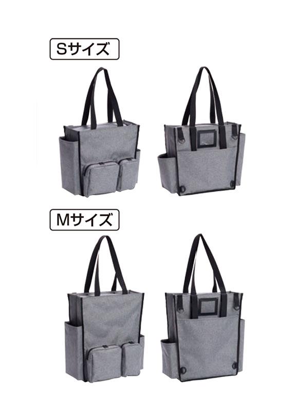 テラモト BMトートバッグ 2way 清掃用品収納バッグ04
