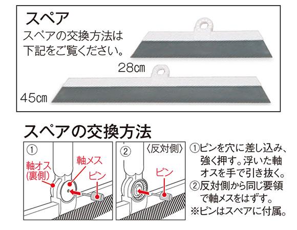 テラモト EFラバーブルーム - ゴミ・毛髪がからまないゴム製ブレード 商品詳細03