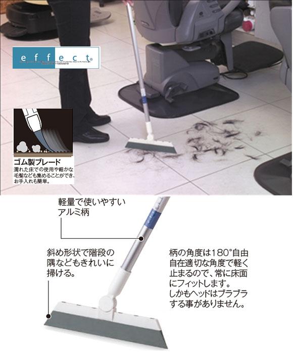 テラモト EFラバーブルーム 短柄 28cm 商品詳細01