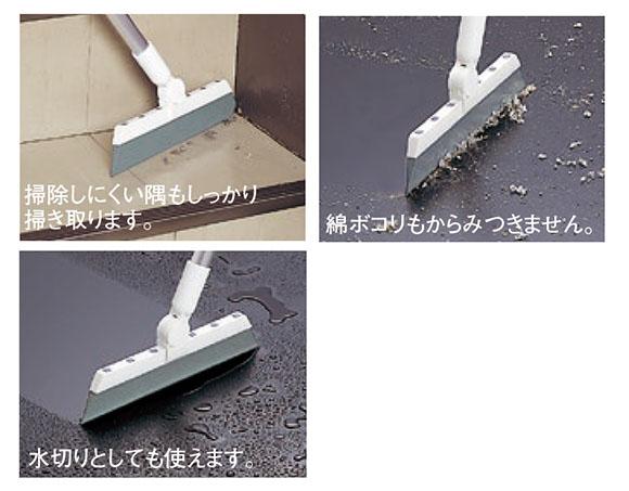 テラモト EFラバーブルーム 短柄 28cm 商品詳細02