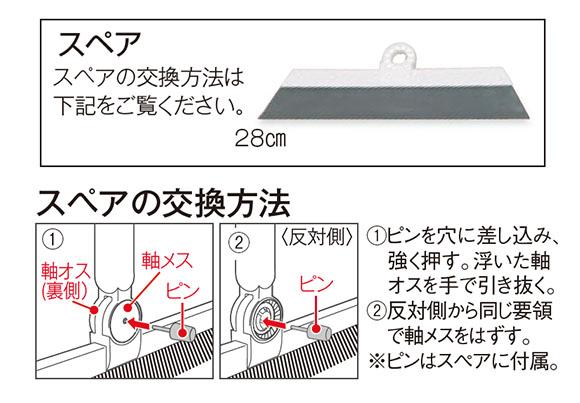 テラモト EFラバーブルーム 短柄 28cm 商品詳細03