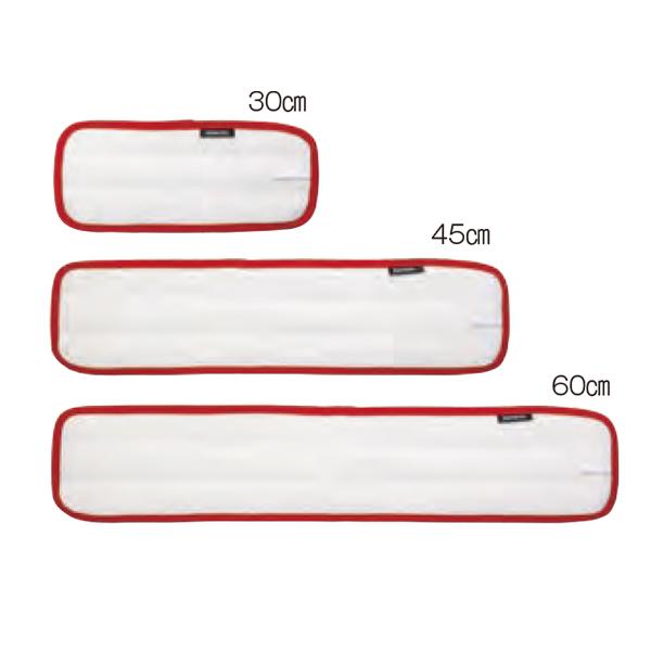 テラモト 防滑床用 FXスベールラーグ - モップ糸
