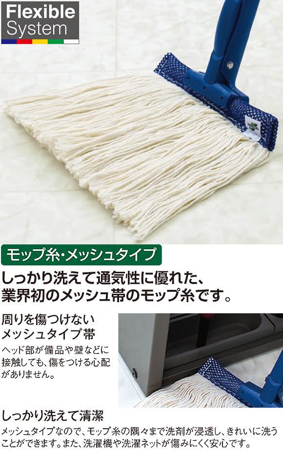 テラモト FXメッシュ替糸(J) - 260g 01