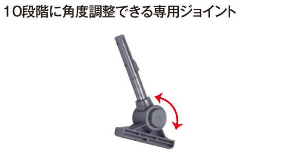 テラモト FXベンダー 01