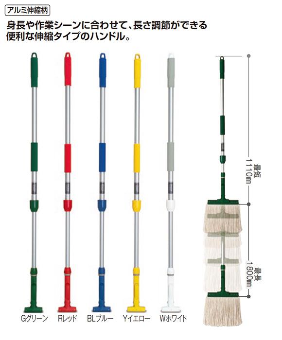 テラモト FXハンドル アルミ伸縮柄 02