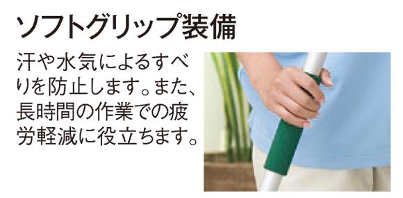 テラモト FXハンドル アルミ伸縮柄 04