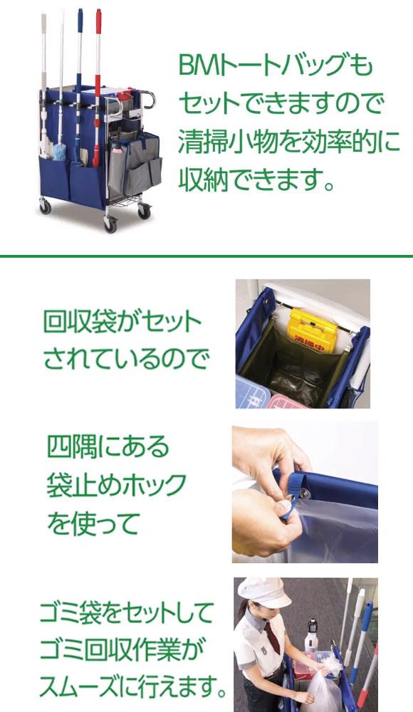 ■ハンディクリーナー搭載可能!■ テラモト エアロカートΣ(シグマ) ロング【代引不可】 03