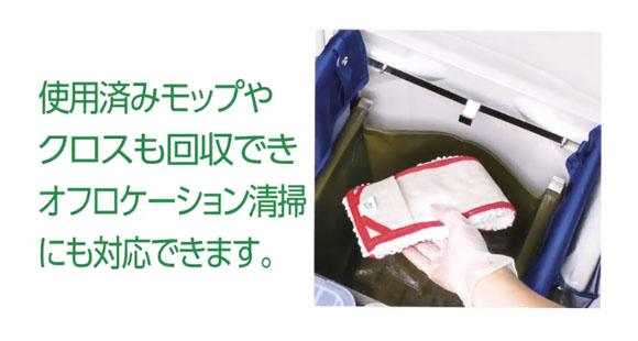 ■ハンディクリーナー搭載可能!■ テラモト エアロカートΣ(シグマ) ロング【代引不可】 04