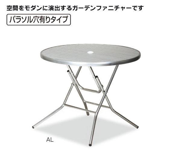 テラモト アルミフォールディングテーブル AL-F90RT 【代引不可】商品詳細01