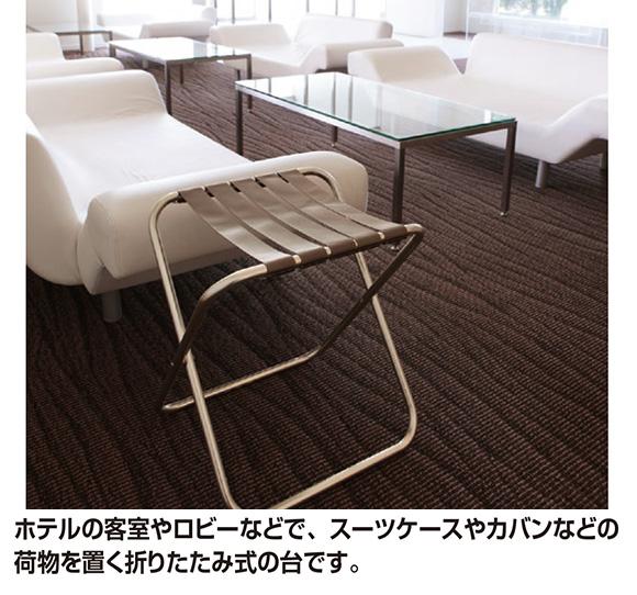テラモト バゲージラック LR-5 ANX【代引不可】商品詳細01